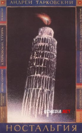 Sog'inish / Nostalgiya Uzbek tilida O'zbekcha tarjima kino 1983 Full HD tas-ix skachat