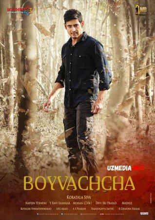 Boyvachcha / Millioner Hind kino Uzbek tilida O'zbekcha tarjima kino 2015 Full HD tas-ix skachat
