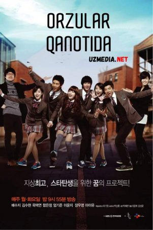 Orzular qanotida Koreya seriali Barcha (1-200) qismlar Uzbek tilida O'zbekcha tarjima kino 2011 Full HD tas-ix skachat