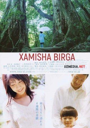 Xamisha birga / Doim birga Yaponiya kinosi Uzbek tilida O'zbekcha tarjima kino 2004 Full HD tas-ix skachat