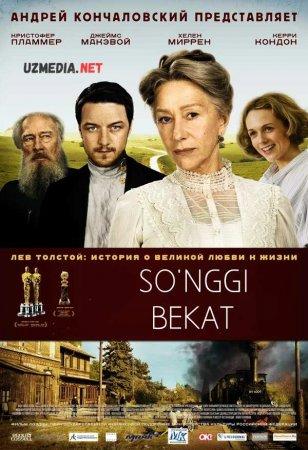 So'nggi / Oxirgi bekat Uzbek tilida O'zbekcha tarjima kino 2009 Full HD tas-ix skachat