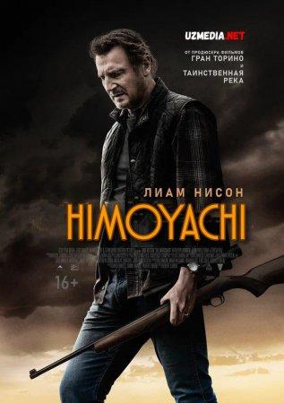 Himoyachi / Ximoyachi / Tarafdor / Mergan Premyera 2021 Uzbek tilida O'zbekcha tarjima kino Full HD tas-ix skachat