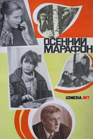 Kuzgi marafon 1979 SSSR filmi Uzbek tilida O'zbekcha tarjima kino HD tas-ix skachat