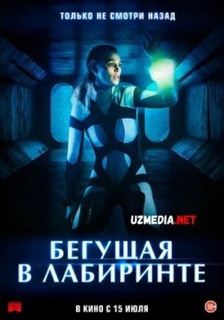 Labirintdagilar / Labirintda yugurish Fransiya filmi 2020 Uzbek tilida O'zbekcha tarjima kino Full HD tas-ix skachat