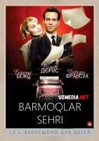 Barmoqlar sehri / Barmoq sexri Uzbek tilida O'zbekcha tarjima kino 2012 Full HD tas-ix skachat