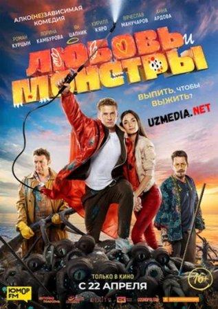 Sevgi va mahluqlar / Muhabbat va maxluqlar Premyera Rossiya filmi Uzbek tilida O'zbekcha tarjima kino 2020 HD tas-ix skachat