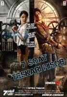 7 soat Teskari hisob / Yetti soat Teskari xisob Hind kino Uzbek tilida O'zbekcha tarjima kino 2016 Full HD tas-ix skachat