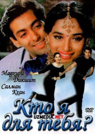 Sen uchun kimman Hind kino Uzbek tilida O'zbekcha tarjima kino 1994 Full HD tas-ix skachat