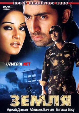 Zamin / Yer Hind kino Uzbek tilida O'zbekcha tarjima kino 2003 Full HD tas-ix skachat