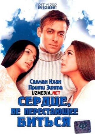 Muhabbatga oshiyon yurak Hind kino Uzbek tilida O'zbekcha tarjima kino 2004 Full HD tas-ix skachat