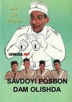 Savdoyi Posbon dam olishda / Jandarm dam olishda Uzbek tilida O'zbekcha tarjima kino 1970 Full HD tas-ix skachat