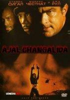 Na tirik, na o'lik / Ajal changalida / Tirik ham, o'lik ham emas Uzbek tilida O'zbekcha tarjima kino 2002 Full HD tas-ix skachat