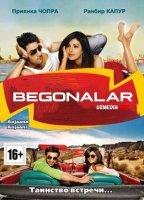 Begonalar / Begona va notanish / Anjaana Anjaani Hind kino Uzbek tilida O'zbekcha tarjima kino 2010 Full HD tas-ix skachat