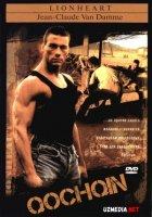 Qochqin (Van Dam ishtirokida) 1990 Uzbek tilida O'zbekcha tarjima kino Full HD tas-ix skachat