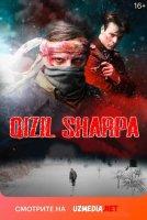 Qizil sharpa / Qizil ruh / Qizil arvoh Rossiya filmi 2021 O'zbek tilida Uzbekcha tarjima kino Full HD tas-ix skachat