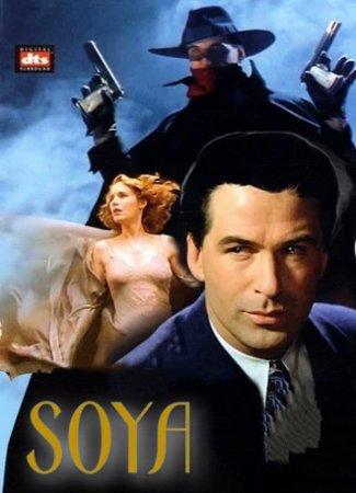 Soya Uzbek tilida O'zbekcha tarjima kino 1994 Full HD tas-ix skachat