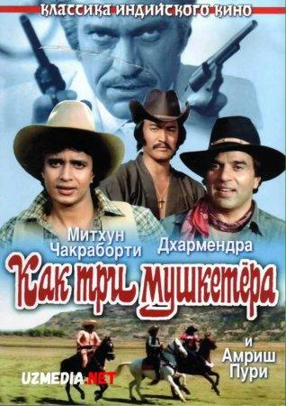 Misoli uch mushketyor Hind kino klassikasi Uzbek tilida O'zbekcha tarjima kino 1984 Full HD tas-ix skachat