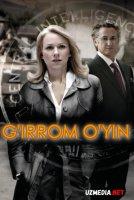 G'irrom o'yin / Qoidasiz o'yin Uzbek tilida O'zbekcha tarjima kino 2010 Full HD tas-ix skachat