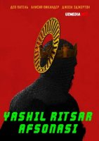Yashil ritsar / Yashil ritsar afsonasi / Yashil ritsar haqida afsona 2021 Uzbek tilida O'zbekcha tarjima kino Full HD tas-ix skachat