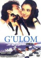G'ulom Hind kino Uzbek tilida 1998 O'zbekcha tarjima kino Full HD tas-ix skachat