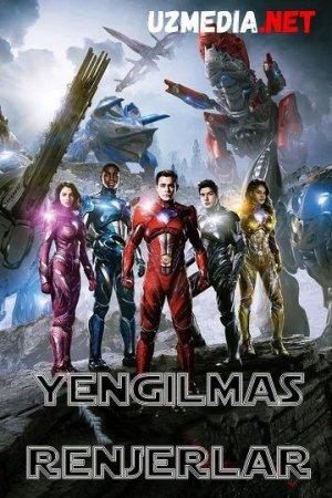 Qudratli / Yengilmas Renjerlar / Kuchli Reyndjerlar Uzbek tilida O'zbekcha tarjima kino 2017 HD skachat