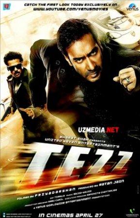 Tezz / Tezlik Hind kino 2012 Uzbek tilida O'zbekcha tarjima kino Full HD tas-ix skachat