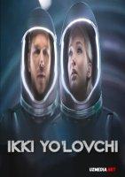 Ikki yo'lovchi / 2 yo'lovchi / Passajirlar 2016 Uzbek tilida O'zbekcha tarjima kino Full HD tas-ix skachat