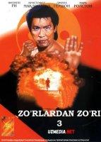Zo'rlardan zo'ri 3 / Zo'rlarning zo'ri 3 / Eng yaxshisi 3 Uzbek tilida O'zbekcha tarjima kino 1995 Full HD tas-ix skachat