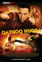 Qaynoq nuqta / Issiq nuqta Xitoy filmi Uzbek tilida 2007 O'zbekcha tarjima kino Full HD tas-ix skachat