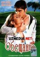 Vaada / Vada / Va'da Hind kino Uzbek tilida O'zbekcha tarjima kino 2005 HD tas-ix skachat