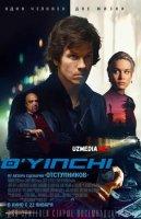 O'yinchi / Qimorboz Uzbek tilida O'zbekcha tarjima kino 2014 Full HD tas-ix skachat