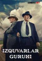 Izquvarlar guruhi / Katta ko'cha qaroqchilari Uzbek tilida O'zbekcha tarjima kino 2019 Full HD tas-ix skachat
