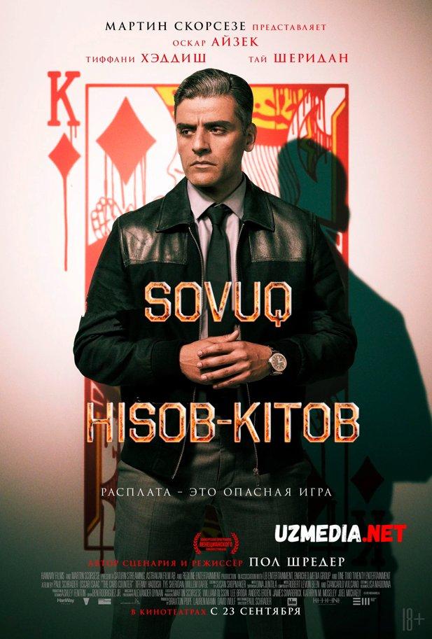 Sovuq hisob-kitob Uzbek tilida O'zbekcha tarjima kino 2021 Full HD tas-ix skachat