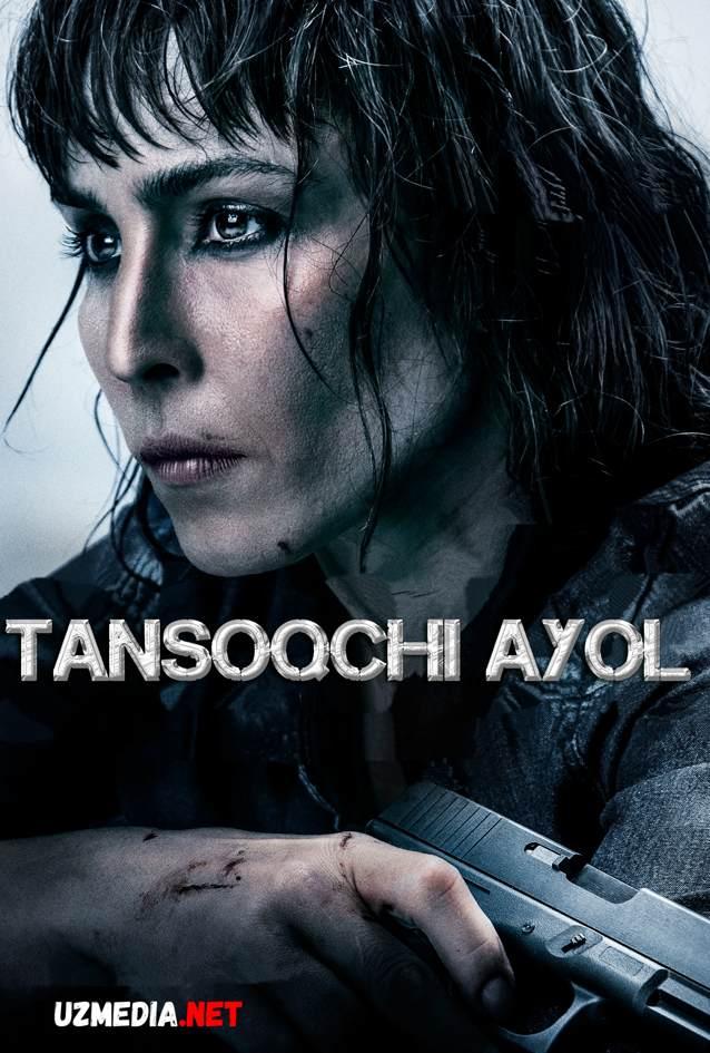 Tansoqchi ayol Uzbek tilida 2019 HD tas-ix skachat