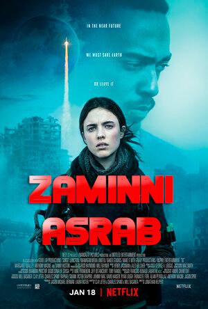 Zaminni asrab Uzbek tilida O'zbekcha tarjima kino 2019 Full HD tas-ix skachat